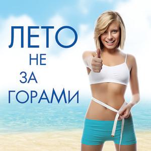 leto_small